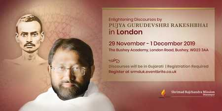 Pujya Gurudevshri Rakeshbhai in London