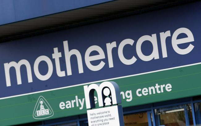 The Mothercare store in Watford will close. Photo: Holly Cant