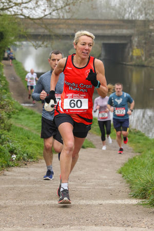 Grand Union Canal Spring Half Marathon - Sunday 5 April 2020